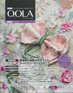 QOLA front page
